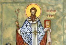 stbasil-the-great-1160_b