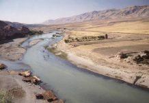 Sungai Eufrat Copy