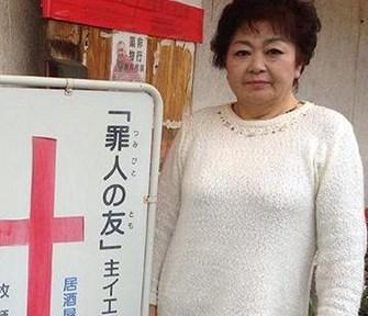 ibunda-tatsuya-shindo Copy