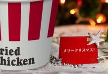 a-bucket-of-tradition Copy