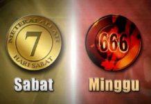 seal of god Copy