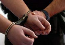 penangkapan Copy